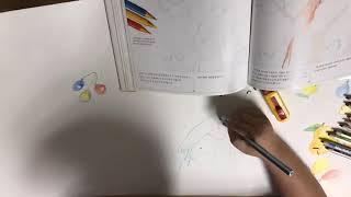 엄마표미술놀이 색연필화 스테들러색연필