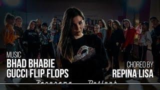 Bhad Bhabie - Gucci flip flops | Choreo by Lisa Repina