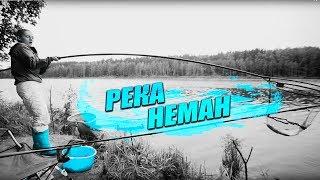 Рыбалка для девушек  р. Неман