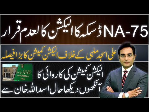 Asad Ullah Khan Latest Talk Shows and Vlogs Videos