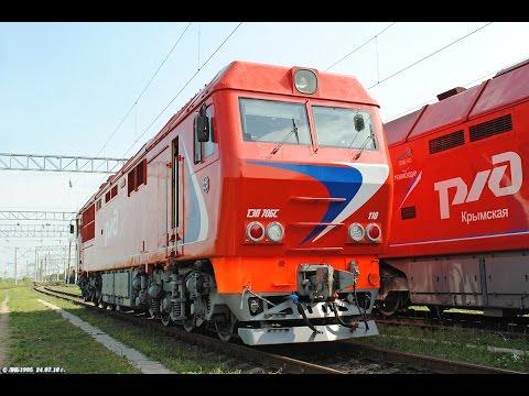 мультиплеер Rts симулятор железной дороги скачать - фото 7