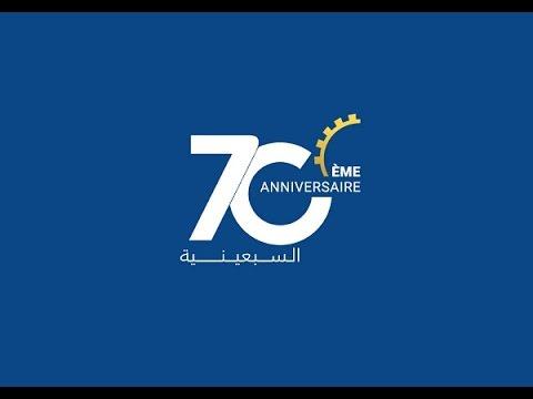70éme anniversaire de l'UTICA