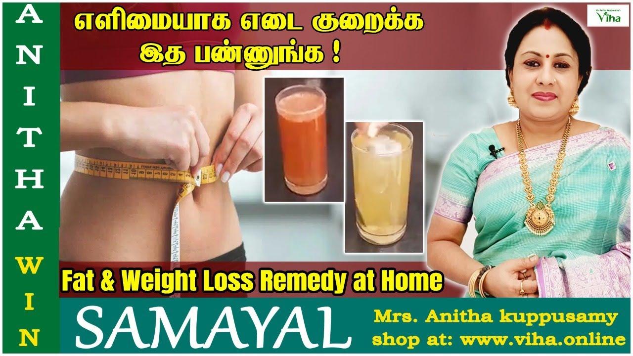 <div>Beauty Tips / Fat & Weight Loss Remedy / Anitha Kuppusamy / Kitchen</div>
