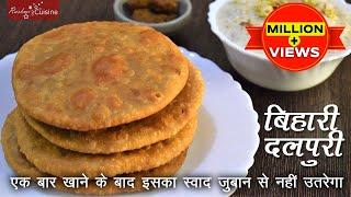 Dal puri  Dal puri recipe  Masala poori recipe  How to make dal poori  chana dal paratha