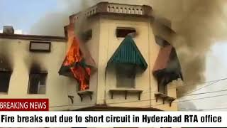 fire-breaks-out-due-to-short-circuit-in-hyderabad-rta-office