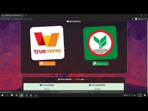 ขายระบบเว็บขายไอดีเกม เติมเงินอัติโนมัติ [ตอนนี้ไม่ได้ขายแล้วนะครับ แต่รับเขียนเว็บทุกแนวครับ]