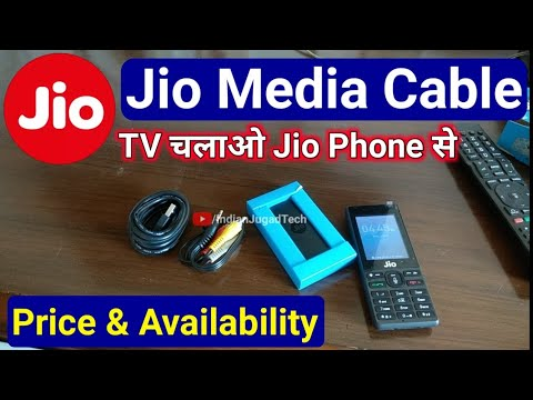 Jio Media Cable Price, Availability & Details | Jio Phone- Jio Media Cable