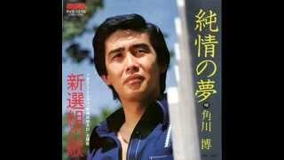昭和52年 TBSでドラマ放送された「新選組始末記」の主題歌です。この...