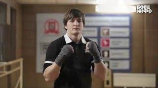 Юрий Виндилович:  Как наматывать боксерский бинт  HD 720