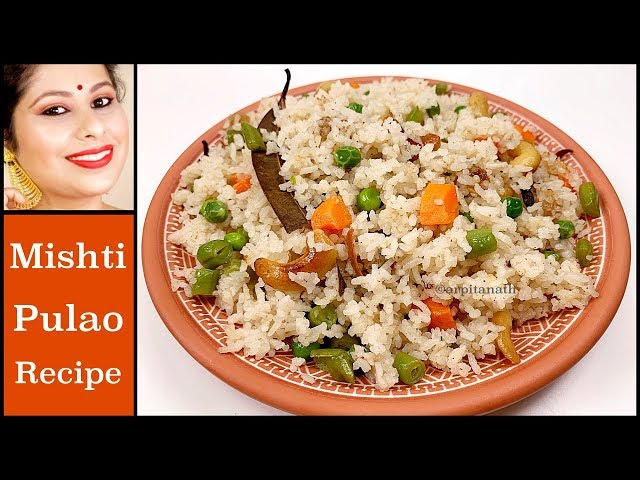 মিষ্টি পোলাও || Bengali Style Sweet Pulao Recipe || Mishti Pulao || Arpita Nath
