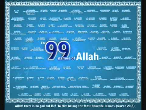 Maulana Qari Ahmed Ali Falahi - 99 Names Of Allah