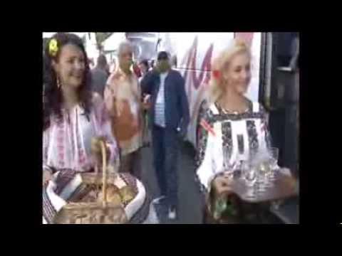 Romania vazuta de sloveni