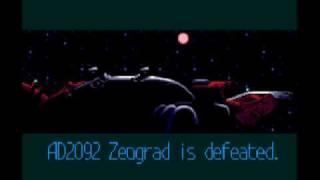 TurboGrafx-16-Soldier-Blade-Ending-(Hard)