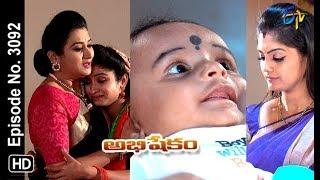 Abhishekam | 13th December 2018 | Full Episode No 3092 | ETV Telugu