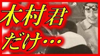 香取慎吾隠し子報道はSMAP解散真相のカギ!?スマップVSジャニーズの構...
