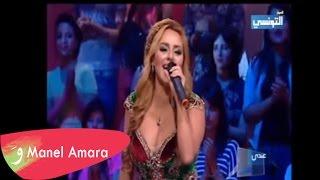 Manel Amara dans Andi Mankollek #JeYetzaaben