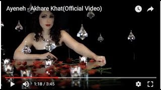 Ayeneh - Akhare Khat(Official Video)