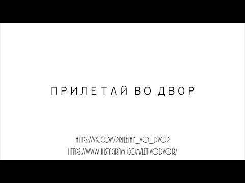 Знакомства Колпино  Пушкин  Славянка  Тосно