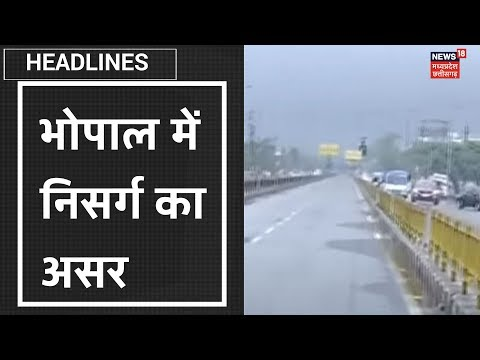 Bhopal में तेज हवाओं से गिरे पेड़, Panna में बारिश से भीगा गेहूं, Dhar में दो की मौत
