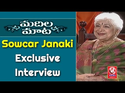 Sowcar Janaki Exclusive Interview With...