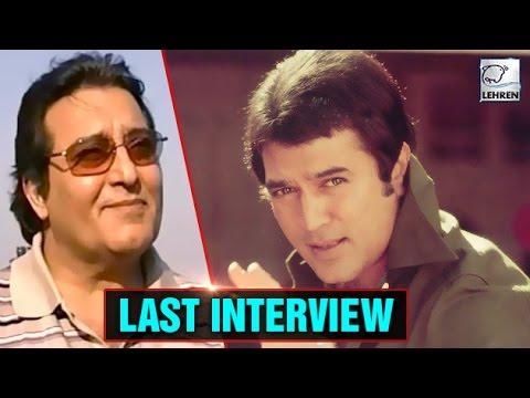 Vinod Khanna's LAST INTERVIEW About Rajesh Khanna