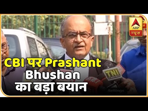 Prashant Bhushan To Challenge Alok Verma's Removal As CBI Director | CBI Vs CBI | ABP News