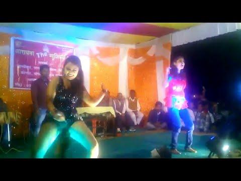 जवनिया के अचार डलबु - Bhojpuri Arkestra theatre Dance