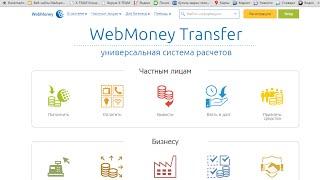 Вывод денег из Webmoney на карту через обменник Software (Industry)(Вывод денег из Webmoney на карту через обменник Software (Industry) Вот ссылка на обменник http://obmennik.ws/?r=id.77330 Заработок..., 2015-06-14T07:02:22.000Z)