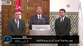 """مصر العربية   تونس: ربحنا معركة """"بنقردان"""" لكن لم نربح معركة الإرهاب"""