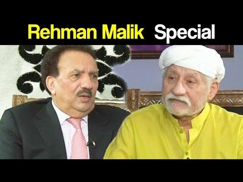 Darling - Rehman Malik Special - 29 October 2017 | Express News