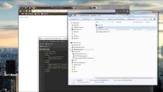 Dropbox как хостинг файлов, или получение прямых ссылок Dropbox (Direct Links)
