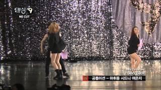 """[댄싱9/Dancing9 Ep.6 NO CUT]음문석,김수로,이지은/하휘동,시드니,여은지(""""♬2HOT/I Can Only Imagine/Sexy Back"""")"""