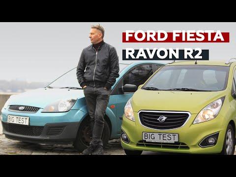 Автомобили для новичков: б/у Ford Fiesta V и новый Ravon R2 | Big Test