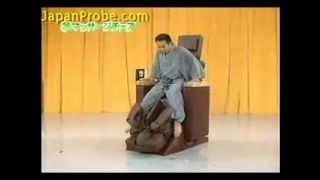 كرسي مساج غريب