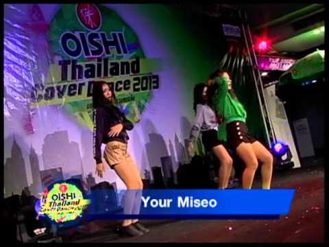 Oishi Cover Dance 2013_34 : Your Miseo