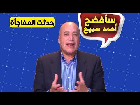 قس مصري يتحدى داعية مسلم فحدثت المفاجأة أمام الجميع
