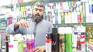 হেয়ার স্প্রের দাম।Hair spray price & collection