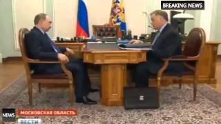 2015 ВСТРЕЧА Путина с президентом компании «Российские железные дороги» Якуниным