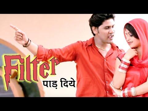 'Filter' Paad Diye    New Haryanvi Song 2016    Raju Punjabi, Sushila Thakar    NDJ Film official