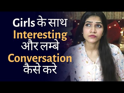 How To MAKE CONVERSATION INTERESTING With Girl & How To Keep A CONVERSATION Going | Mayuri Pandey