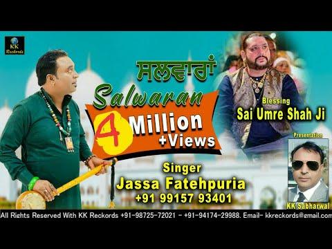 Salwaran (suffi song)Jassa Fatehpuria