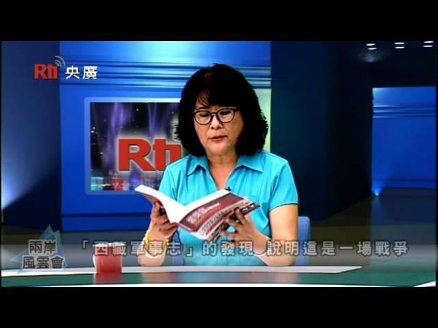 專訪作者李江琳談 《當鐵鳥在天空飛翔》40分鐘版 (2012.10.25 )