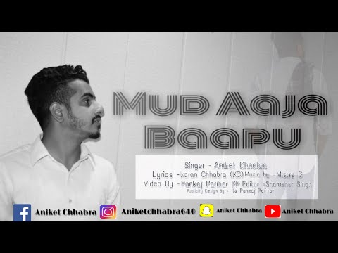 Mud Aaja Baapu (Full video) | Aniket Chhabra | Nk Records |Latest punjabi song 2018 | A True Story