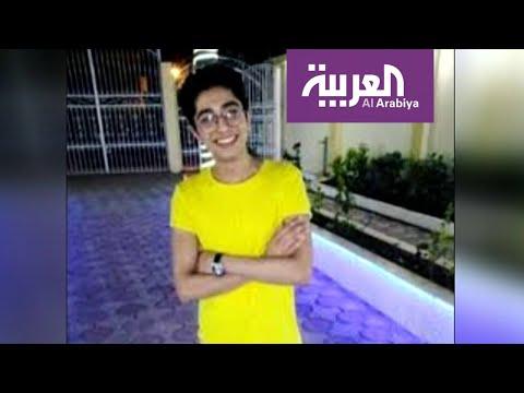 تفاعلكم | محامي قاتل شهيد الشهامة في مصر ينسحب وجديد تفاصيل المحاكمة  - نشر قبل 4 ساعة