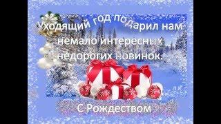 женский трикотаж иваново(, 2016-01-03T13:55:31.000Z)