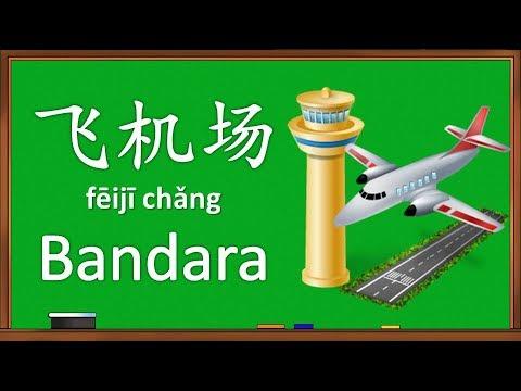 Belajar Nama Tempat Umum Dalam Bahasa Mandarin