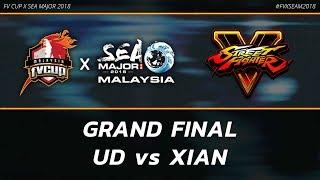 SFVAE GRAND FINAL ▷ UD (Cammy) vs Xian (Ibuki) ▷ FV x SEA Major 2018