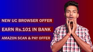 Earn Money Loot Offers !! Paytm Disabled, RakshaBandhan Special Offer, Amazon Scan & Pay !!