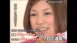 動画の続き⇒ http://bit.ly/10VsqxV TV番組 梅宮アンナさん出演の「アン...