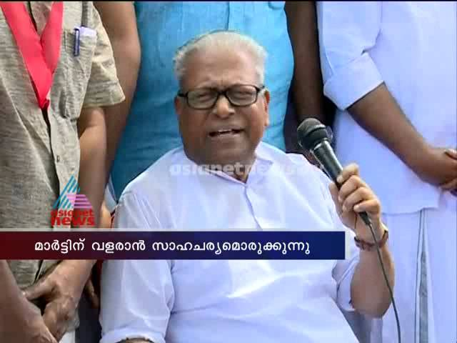 V S Achuthanandan remarks on congress and Santiago Martin